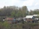 Щербаково_2